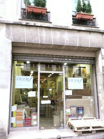 ancien_local_Bakou_rue_Dauphine
