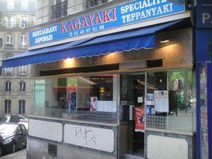 Kagayaki Exterieur (2) J&W