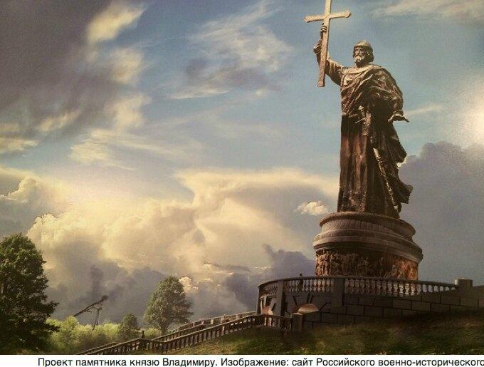 vladimir monument