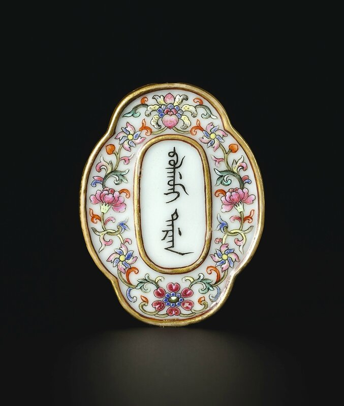 A lobedfamille-rose'floral' abstinence plaque, Qing dynasty, Qianlong period (1736-1795)