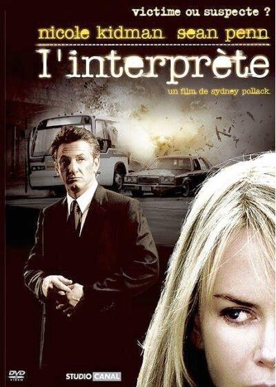 Interprete