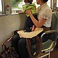 Okâ-san & baby! on board 7001形