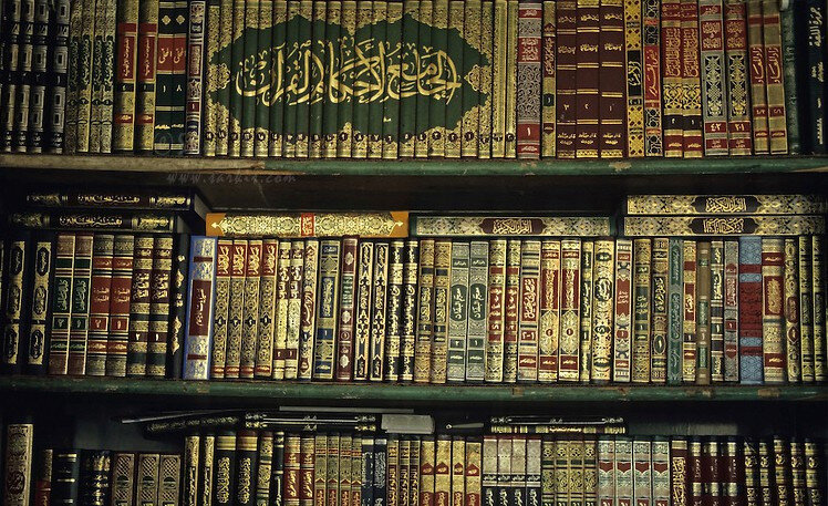 rf-arabic-writing-books-bookshelf-row-syr100-e1442700696556