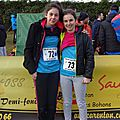 interrégionaux cross 2015 St marc le blanc (35)