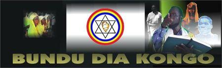 Logo BDK 2