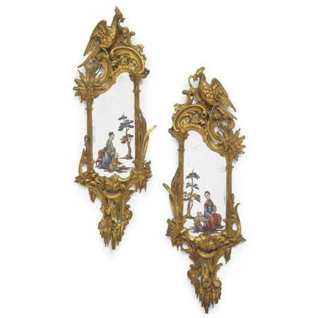 A Pair Of Louis Xv Style Chinoiserie Carved Giltwood And