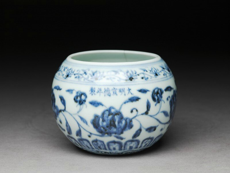 Blue-and-white jar with flowers, Dynasty, Xuande Mark and Period (1426 - 1435)