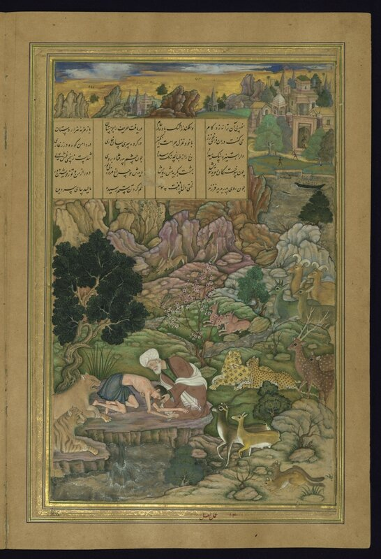AAM Pearls on a String Khamsa Majnun Is Visited in the Wilderness EX2016