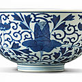 A blue and white 'pomegranate' bowl, xuantong seal mark and period (1909-1911)