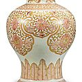 An iron-red and gilt baluster vase, qing dynasty, kangxi period (1662-1722)