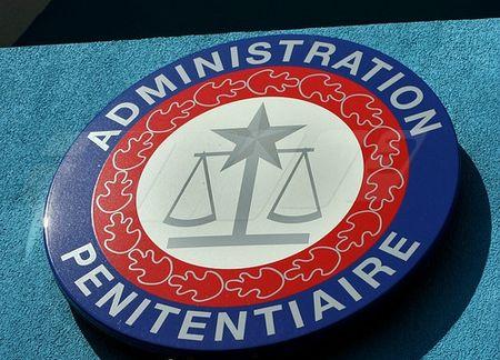 Administration pénitencière
