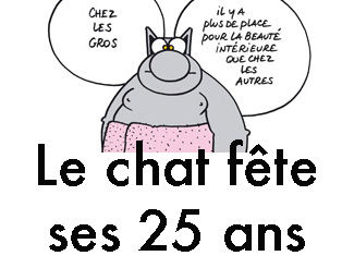 chat2008