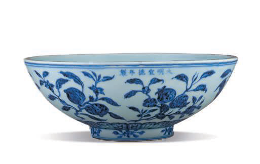 Blue and white bowl, Xuande mark and period