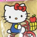 Hello kitty mania contagieuse !