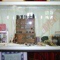 exposition de broderie mars 2007