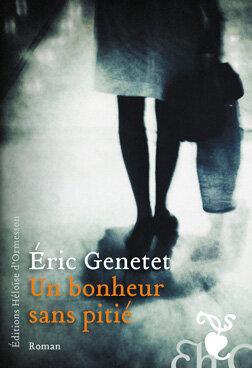 eho-genetet4c