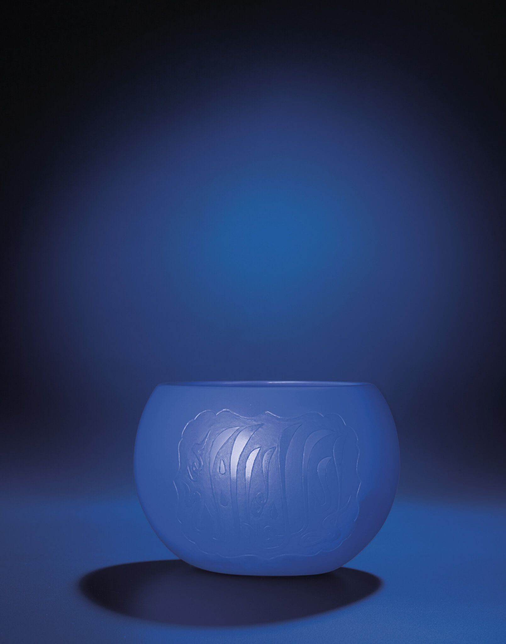 A fine and extremely rare opaque violet-blue Beijing glass bowl, Qianlong incised four-character mark and of the period (1736-1795)