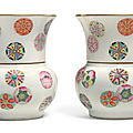 A pair of famille-rose 'flower-balls' wine cups and warmers, seal marks and period of daoguang (1821-1850)