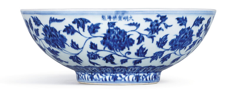 A Large and Brilliantly Painted Blue and White 'Peony' Fruit Bowl, Mark and Period of Xuande (1426-1435)