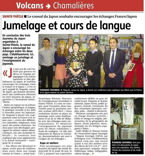 Article de journa La Montagne Ste-Thècle 04062013