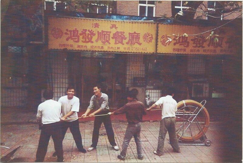 Tianjin rentrée 2003 tireurs de câble quartier de Nankai